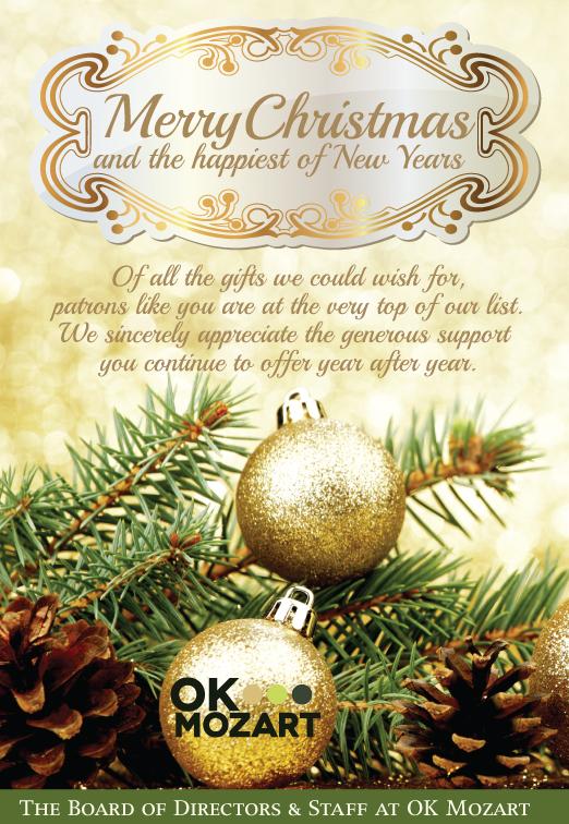 christmascard120814b